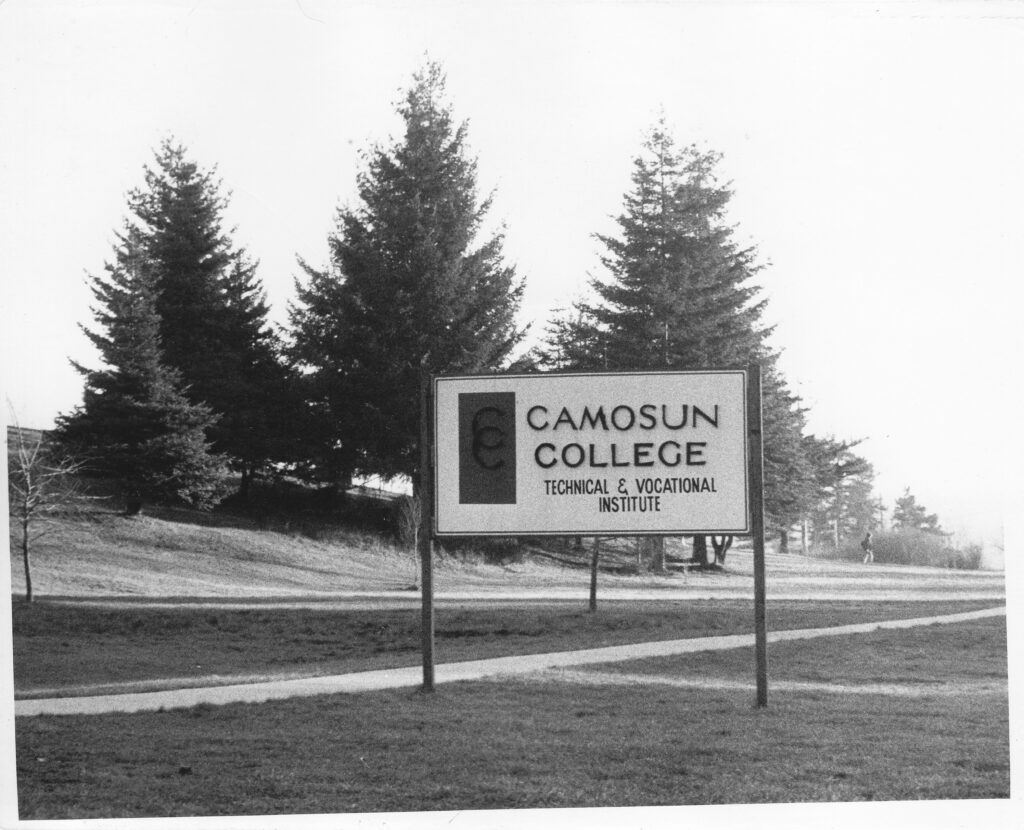 Interurban Campus 1970's