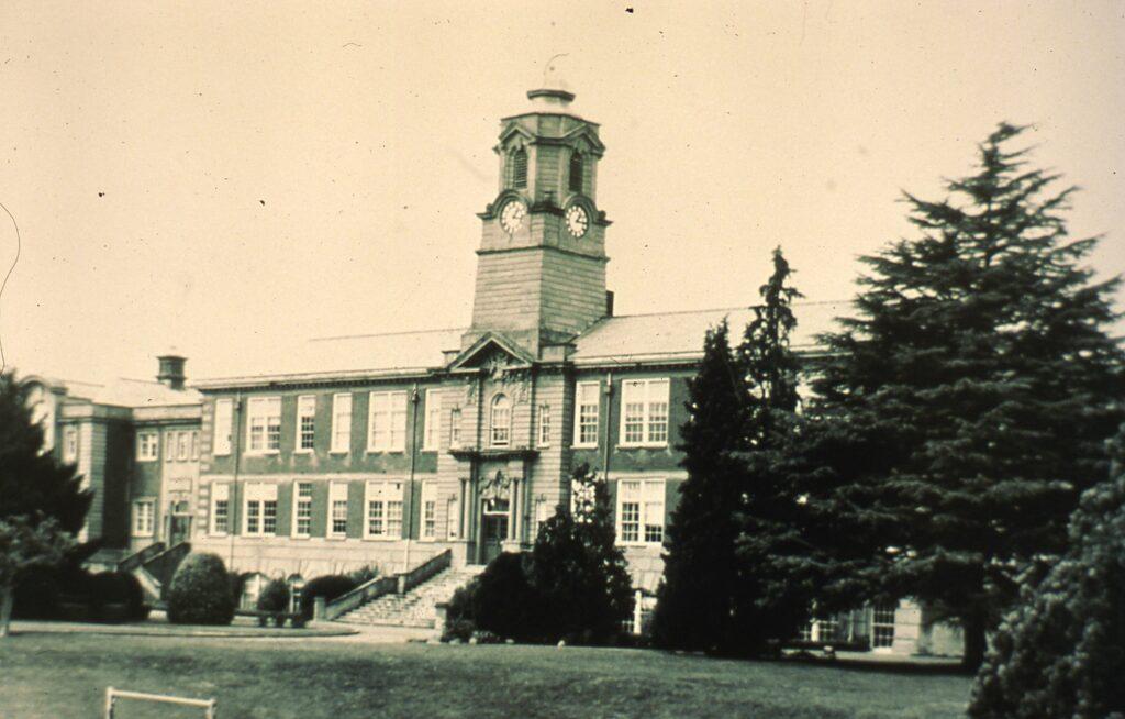 Young Building Normal School